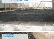 BTSの活用例:縦型コンポストからの臭気ガス発散場での使用状況